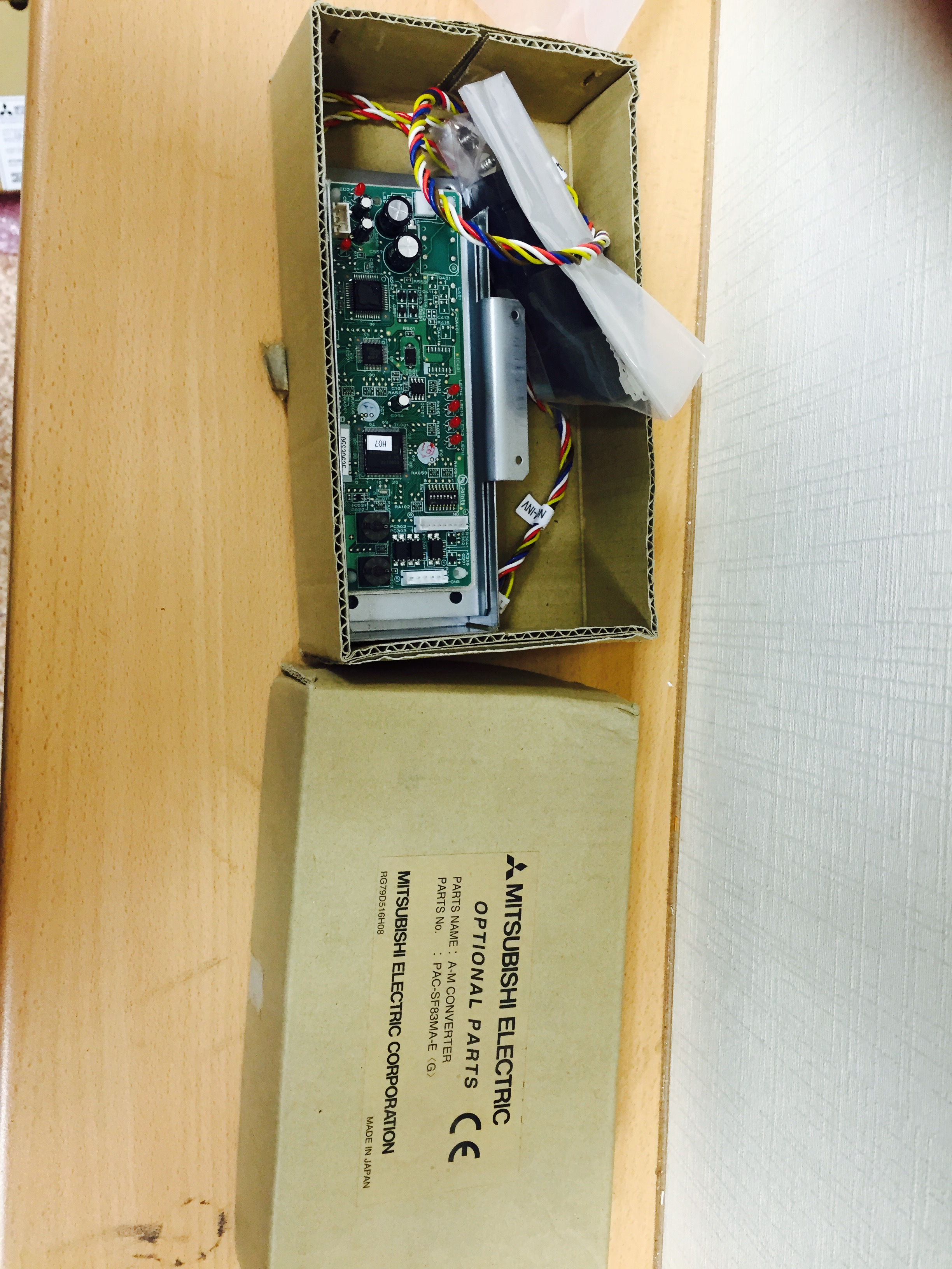 Mitsubishi Electric PAC-SF83MA-E